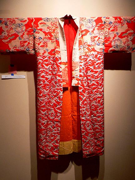 Kimono under