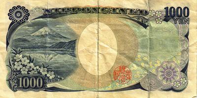 1000_yen_2
